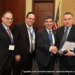 New Jersey delegation...