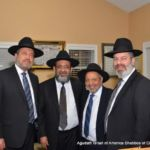 Rabbi Dovid Zagari, Rabbi Shmuel Khoshkerman, Rabbi Asher Zadmehr, Rabbi Dovid Kapenstein