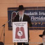 Rabbi Ephraim Leizerson, Regional Vice President of Agudath Israel of America