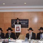 Rabbi Ephraim Leizerson, Regional Vice President of Agudath Israel of America, speaking