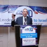 Rabbi Shlomo Gertzulin, Agudah\'s Vice President of Finance and Administration