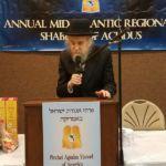 Rabbi Posen