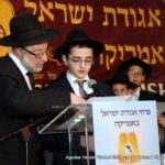 Avraham Cohen, one of the mesayemim, reciting part of the Hadran