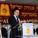 Rabbi Avi Frank, chairman of the Siyum
