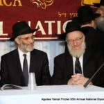 Rabbi Chaim Dovid Zwiebel, executive vice president, and Rabbi Labish Becker, executive director, Agudath Israel of America