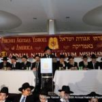 Rabbi Ephraim Levi and a view of the Dais