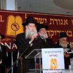 Rabbi Yehoshua Gruenfeld, leading Tehillim