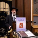 Rabbi Yisroel Reisman -- Lakewood