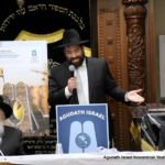 Rabbi Moshe Bender, Associate Dean, Yeshiva Darchei Torah