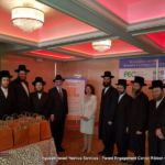 Staff of Yeshivas Bais Esther with Caren Moncher, Executive Director, NYC DOE Division of Non-Public Schools