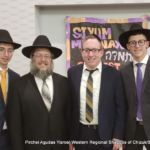 (L-R) Dovid Abrams, Event Coordinator; Rabbi Levi, National Director, Pirchei Agudas Yisroel; Rabbi Yosef Kaplan, Regional Director, Agudas Yisroel of Colorado; and Ezriel Abrams, Event Coordinator