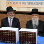 Rabbi Chaim Dovid Zwiebel, Executive Vice President, Agudath Israel of America, and Rabbi Hillel David, Rav D\'khal Yeshiva Shaarei Torah of Flatbush