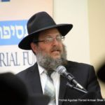 Rabbi Ephraim Levi, National Director, Pirchei Agudas Yisroel