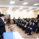 Rabbi Hillel David, Rav D\'khal Yeshiva Shaarei Torah of Flatbush, Speaking to the Mesaymim2