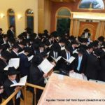 The Masmidim being mesayem over 100 masechtos in Shas. 2