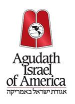 Am Echad's Leadership meets with Israeli Media Representatives