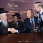 CEO of MetLife Stadium Ron VanDeVeen with the Novominsker Rebbe.
