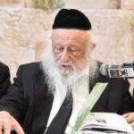 HaRav Boruch Dov Povarsky,