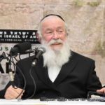 HaRav Yitzchok Zilberstein,