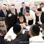 HaRav Yitzchok Zilberstein After Shiur