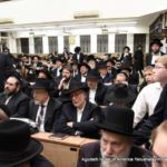 Lederman Shul during Program