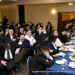 Partial Crowd at the Siyum