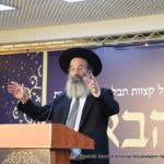 Rabbi Avrohom Rubinstein, Mayor of Bnai Brak, Welcomes Participants to Bnei Brak