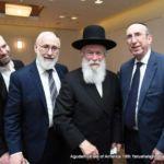 Rabbi Eliyahu Simcha Bamberger, Rabbi Gedaliah Weinberger, HaRav Yitzchok Zilberstein and Rabbi Shlomo Gertzulin