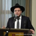 Rabbi Shlomo Cynamon,
