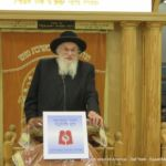 Rav Belsky\\\'s Influence on Your Limud Torah3