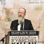 Rav Chaim Peretz Berman,