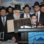 Mishnayos Winner Avrohom Nissim Bitton with his Grandfather, Sephardic Chief Rabbi of Quebec Rabbi Dovid Sabbah, and his Father, Mr. Yonatan Bitton