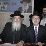 Rabbi Schmeltzer & Mr. Hershy Freidman