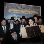 Yisroel Solomon, Mishnayos Winner, With Rabbi Dovid Sabbah, Rabbi Cheskie Buchinger, his Father Rabbi Moshe Solomon, and Rabbi Osher Mintz