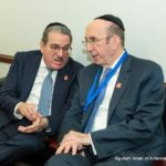 Agudah Board of Trustee Chairman Shlomo Werdiger and Rabbi Shlomo Gertzulin