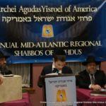 Aharon Sniedman saying part of the Hadran