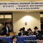 Dais, Rabbi Binyomin Levi Speaking