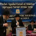 Mordechai Tzvi Barasch saying part of the hadran