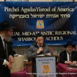 Zalman Yosef Koenigsberg saying part of the hadran