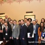 Agudah Representatives with Senate Minority Leader William Brady
