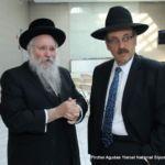 Rabbi Avrohom Nissan Perl and Mr. Abe Eisner