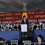 Rabbi Chaim Dovid Zwiebel, Executive Vice President, Agudas Yisroel