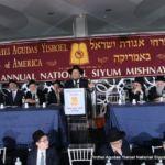 Rabbi Ephraim Levi, National Director, Pirchei Agudas Yisroel