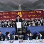 Rabbi Yaakov Bender, Rosh Hayeshiva Yeshiva Darchei Torah
