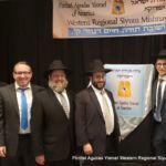 Rabbis Chaim Stitzer, Yosef Kaplan, Ephraim Levi, Refoel Schnall with Ezriel & Dovid Abrams