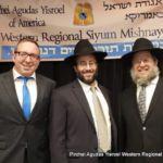 Rabbis Yosef Kaplan, Refoel Schnall & Ephraim Levi